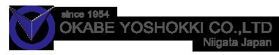 OKABE YOSHOKKI.CO.,LTD.